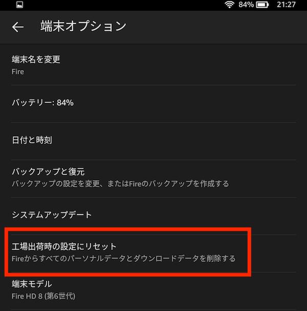 f:id:kawabatamasami:20180204213409p:plain