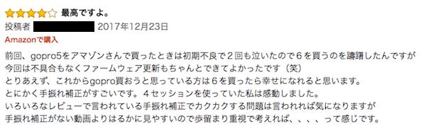 f:id:kawabatamasami:20180205175310p:plain