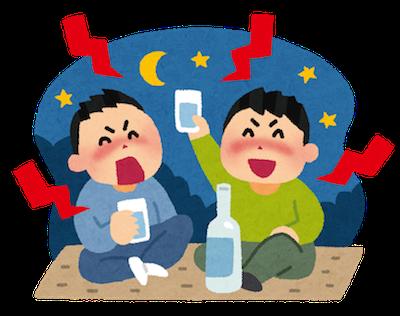 f:id:kawabatamasami:20180207113717p:plain