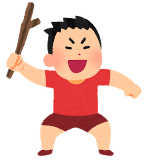 f:id:kawabatamasami:20180207113835p:plain