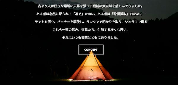 f:id:kawabatamasami:20180213162119p:plain