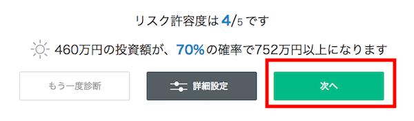 f:id:kawabatamasami:20180215174153p:plain