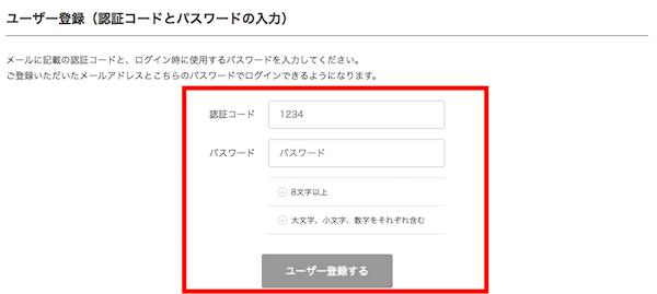 f:id:kawabatamasami:20180215174226p:plain