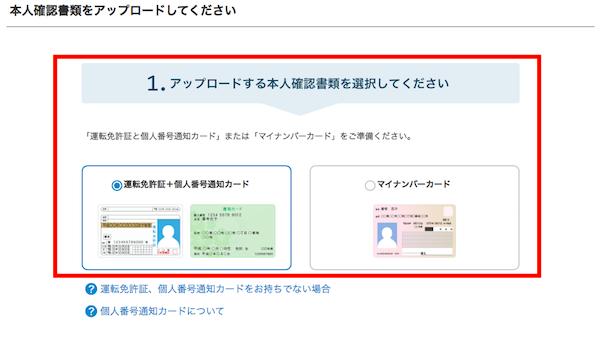 f:id:kawabatamasami:20180215174241p:plain