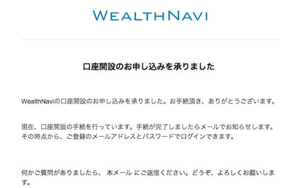 f:id:kawabatamasami:20180215174314p:plain