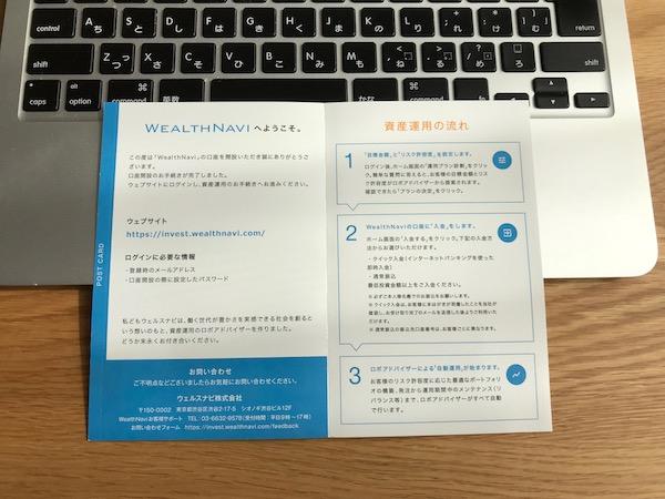 f:id:kawabatamasami:20180215174328j:plain