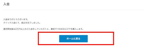 f:id:kawabatamasami:20180215174437p:plain