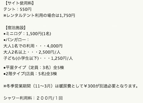 f:id:kawabatamasami:20180228101534p:plain