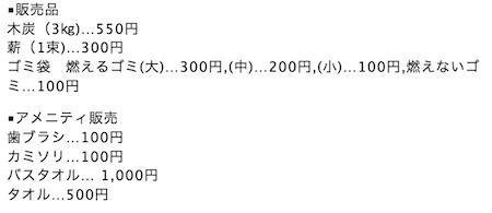 f:id:kawabatamasami:20180228103030p:plain