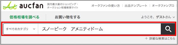 f:id:kawabatamasami:20180306132025p:plain