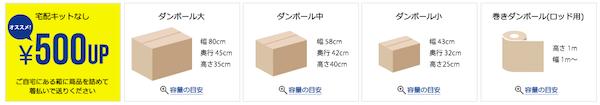 f:id:kawabatamasami:20180306133220p:plain