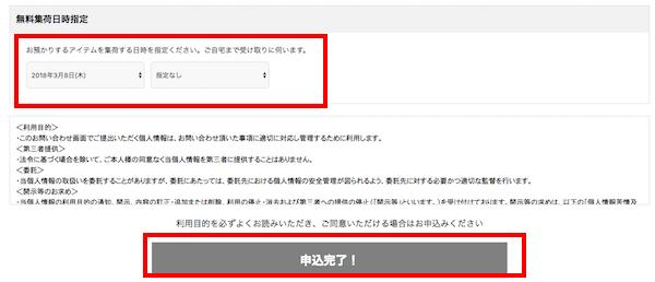 f:id:kawabatamasami:20180306133340p:plain