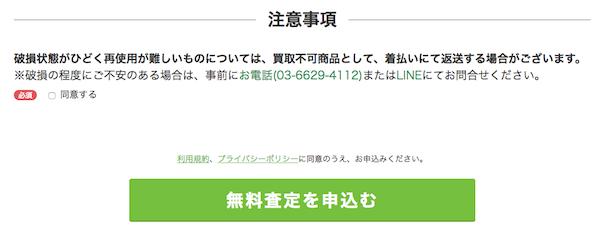 f:id:kawabatamasami:20180306142016p:plain