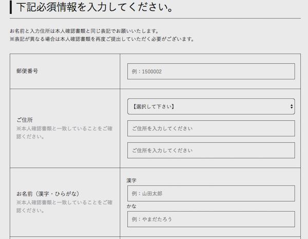 f:id:kawabatamasami:20180306142843p:plain