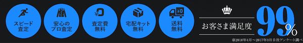 f:id:kawabatamasami:20180306144031p:plain