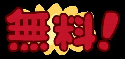 f:id:kawabatamasami:20180306145252p:plain