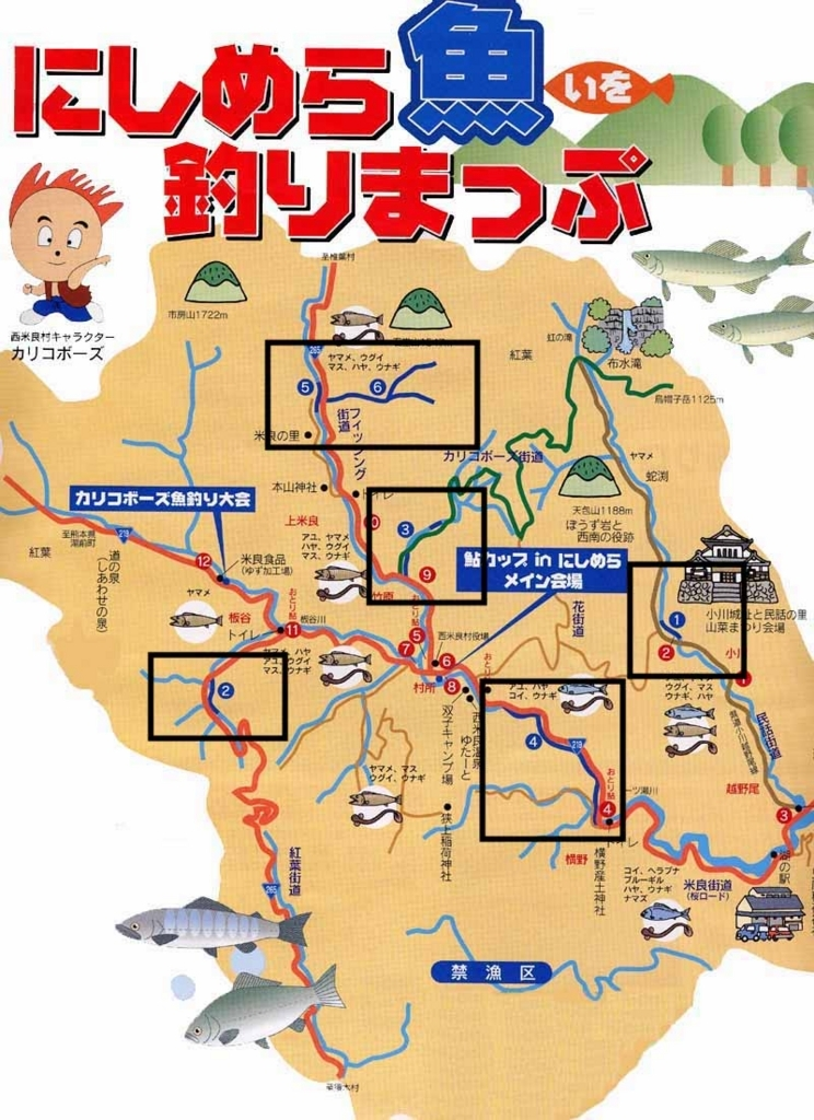 f:id:kawabatamasami:20180309145012j:plain