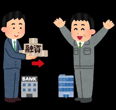 f:id:kawabatamasami:20180330144125p:plain