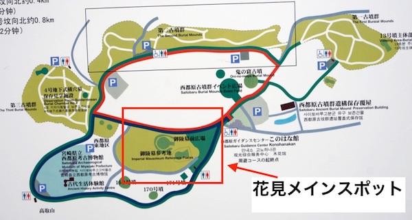 f:id:kawabatamasami:20180405145135j:plain