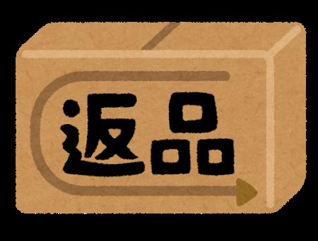 f:id:kawabatamasami:20180710082701p:plain