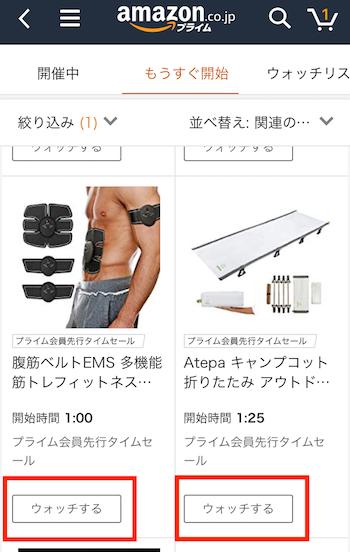 f:id:kawabatamasami:20180713075601p:plain