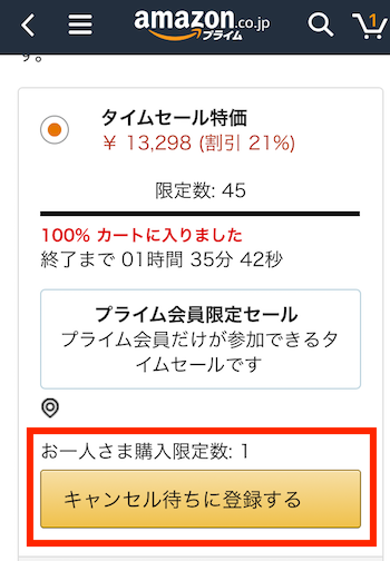f:id:kawabatamasami:20180713075624p:plain