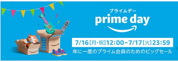 f:id:kawabatamasami:20180713125058p:plain