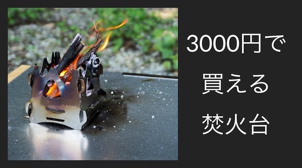 f:id:kawabatamasami:20180722220941j:plain
