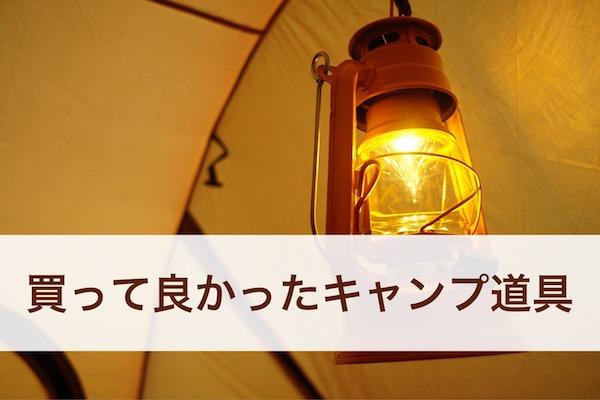 f:id:kawabatamasami:20180807192120j:plain