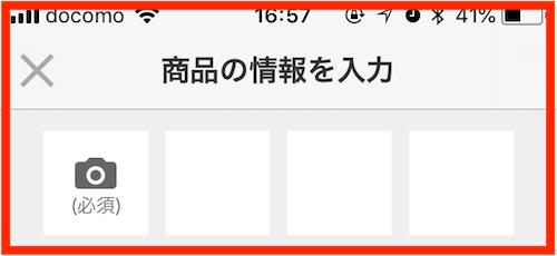 f:id:kawabatamasami:20180824223011p:plain