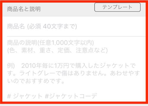 f:id:kawabatamasami:20180824223147p:plain