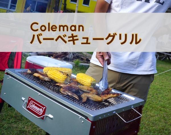 f:id:kawabatamasami:20180905212723j:plain