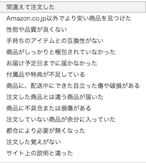 f:id:kawabatamasami:20180911192621p:plain