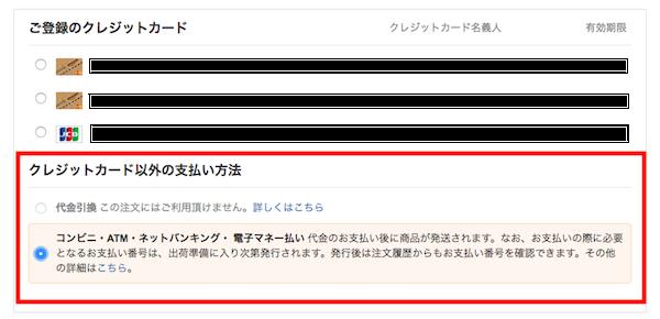 f:id:kawabatamasami:20180930160522p:plain