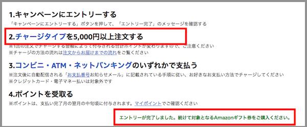 f:id:kawabatamasami:20180930161541p:plain