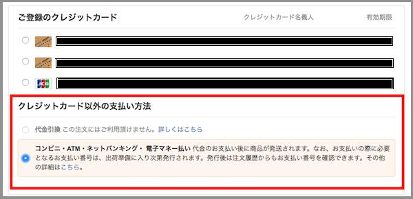 f:id:kawabatamasami:20180930161626p:plain