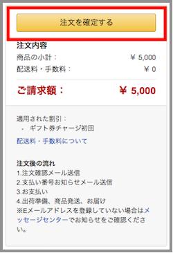 f:id:kawabatamasami:20180930161629p:plain