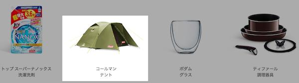 f:id:kawabatamasami:20180930171724p:plain