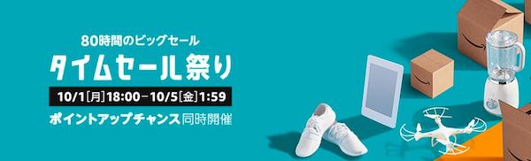 f:id:kawabatamasami:20180930174431p:plain