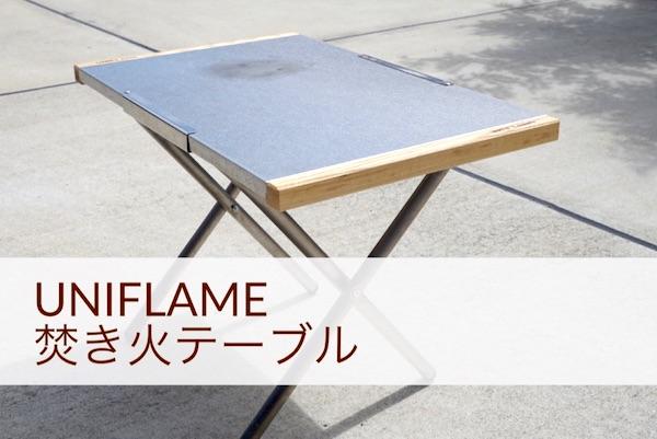 f:id:kawabatamasami:20181002125415j:plain