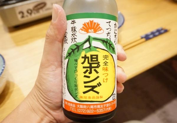 f:id:kawabatamasami:20181025081354j:plain