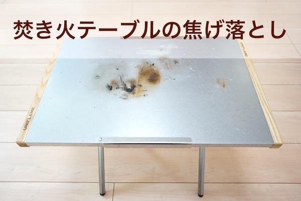 f:id:kawabatamasami:20181031151959j:plain
