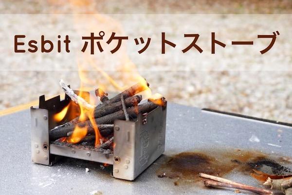 f:id:kawabatamasami:20181031175236j:plain