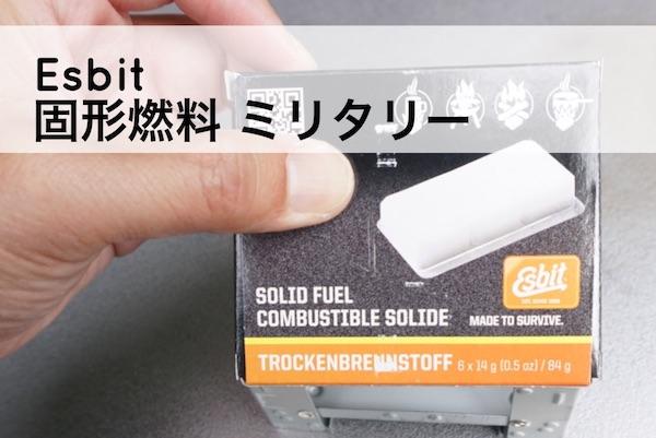 f:id:kawabatamasami:20181107152421j:plain