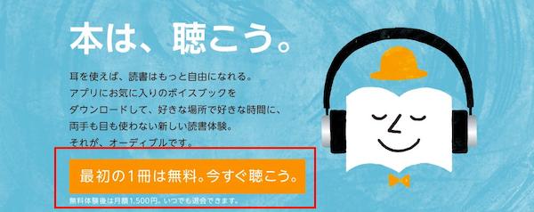 f:id:kawabatamasami:20181110230131p:plain