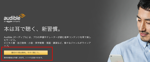 f:id:kawabatamasami:20181110230138p:plain
