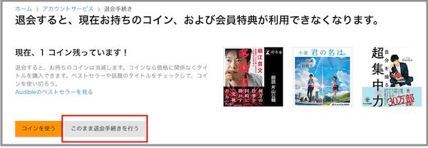 f:id:kawabatamasami:20181110230513p:plain