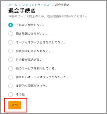 f:id:kawabatamasami:20181110230517p:plain