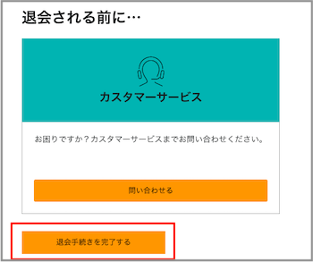 f:id:kawabatamasami:20181110230523p:plain
