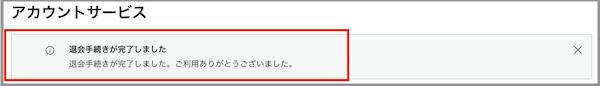 f:id:kawabatamasami:20181110230524p:plain